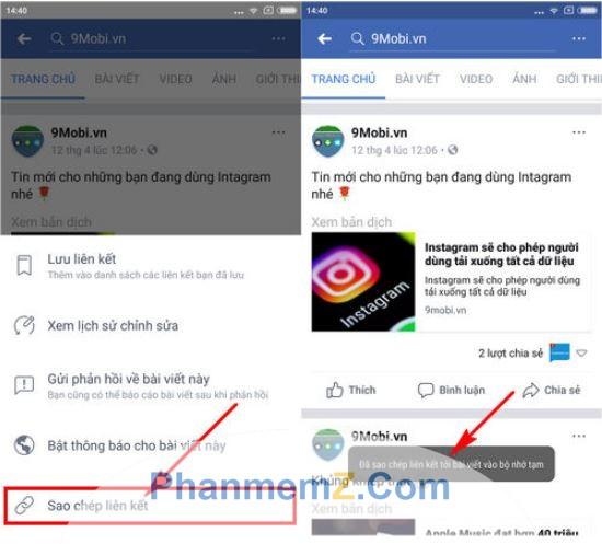 lay-link-Facebook